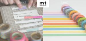 マスキングテープ「mt」