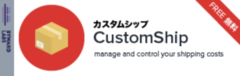 CustomShip