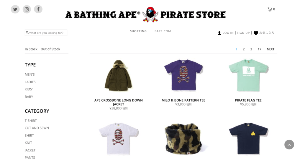 A BITHING APE PIRATE STORE