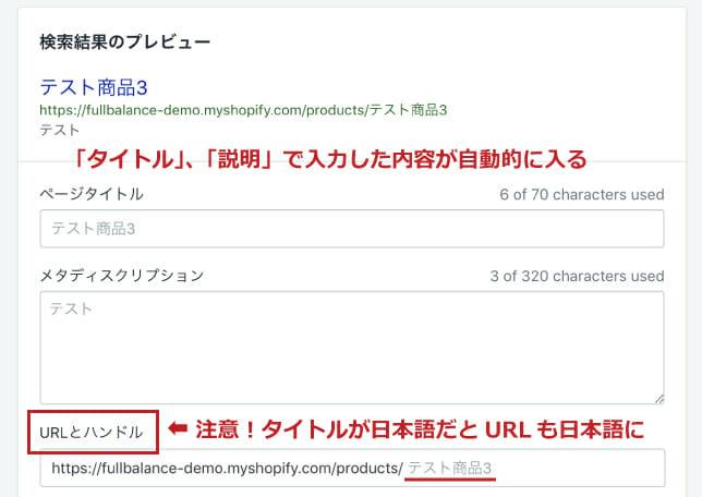 URLとハンドル