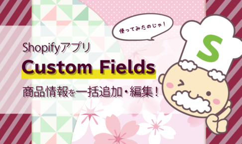 Custom Fields