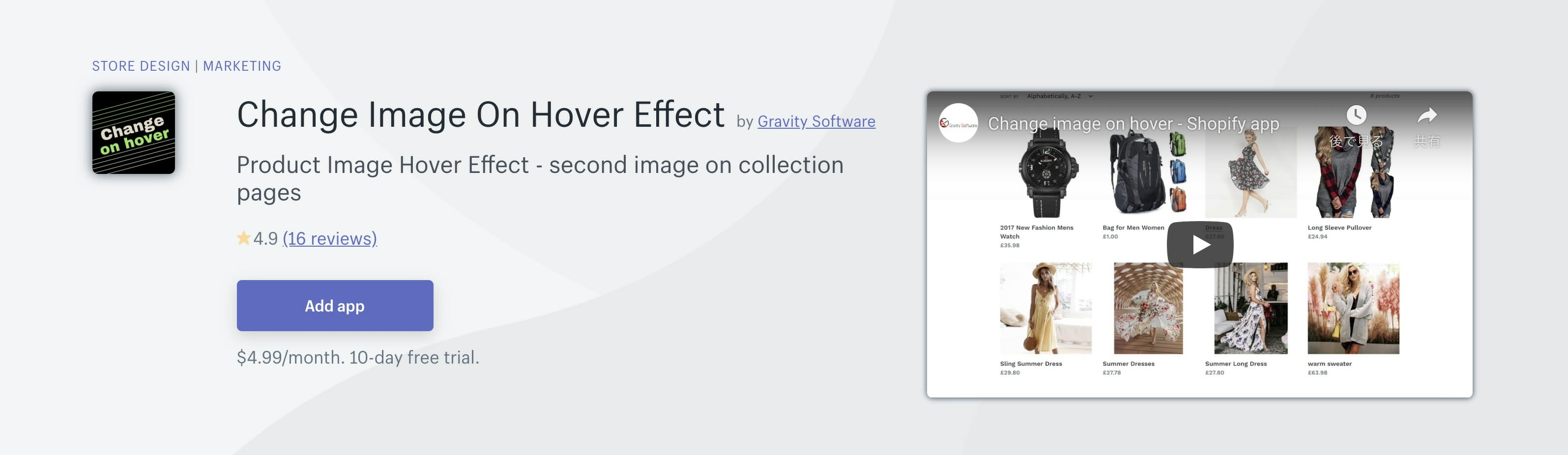 Change_Image_On_Hover_Effect