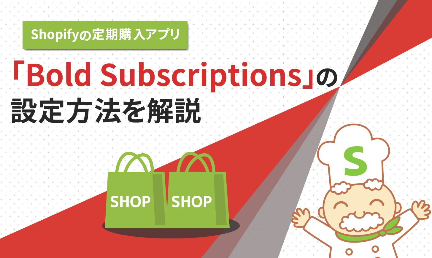 bold_subscriptions