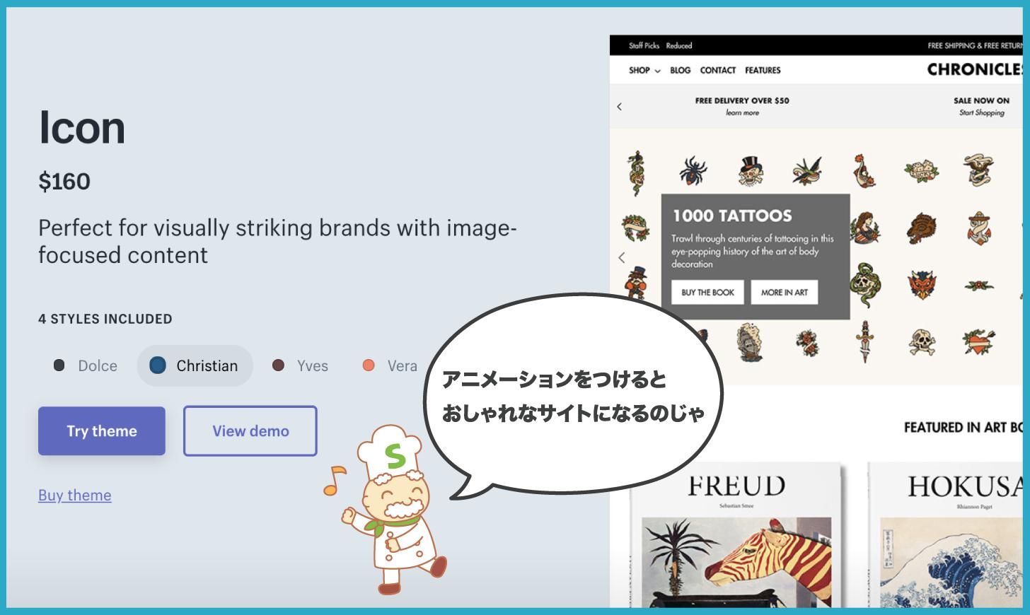 shopify-theme-icon_00