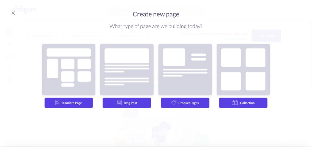 ページの種類選択画面