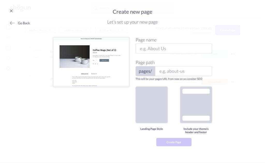 ページの形式選択画面