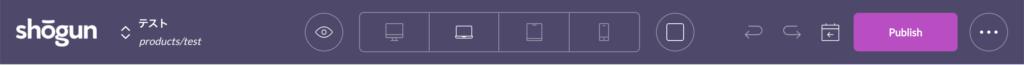 Publishedボタン